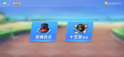 佩奇棋牌官网版