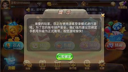325棋牌游戏苹果下载