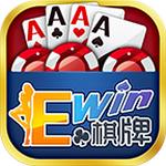 ewin娱乐棋牌苹果版