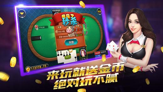 99棋牌苹果版官网下载