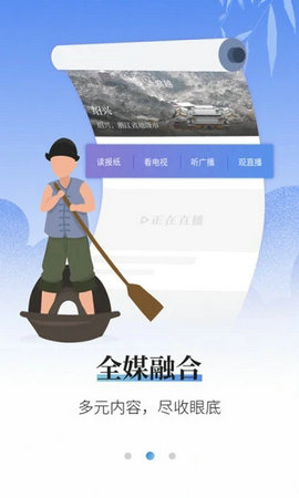 越牛新闻app官方下载