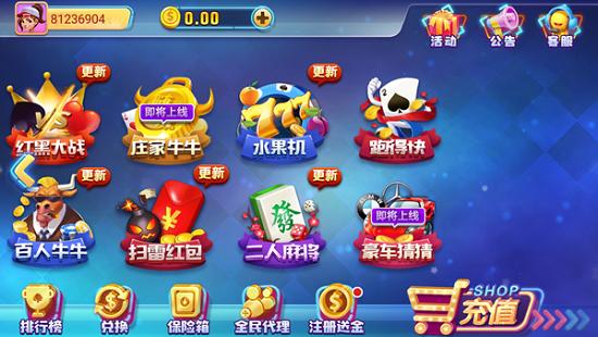下载棋牌app领金币25