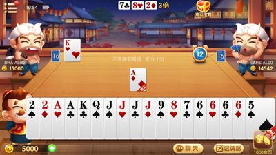 下载棋牌app送1888彩金