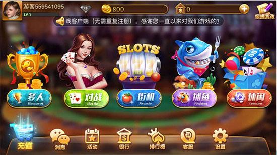 516棋牌苹果版游戏中心