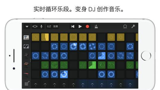 库乐队app安卓下载