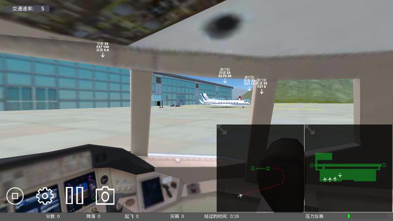 疯狂机场3d中文版