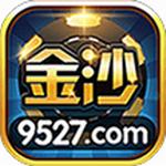 金沙棋牌游戏app