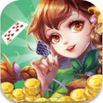 17pk棋牌游戏免费下载送彩金版