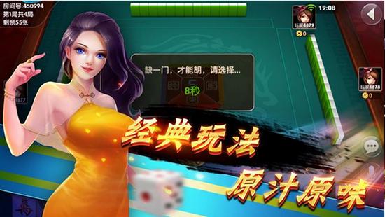 丹东亿酷棋牌手机版