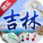 微乐吉林棋牌苹果版二维码