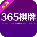 365棋牌旧版app