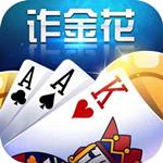 老子棋牌app