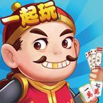 唐朝棋牌2021最新版