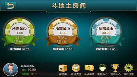 035棋牌苹果手机下载送金币