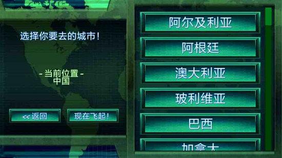 黑客帝国安卓破解版下载