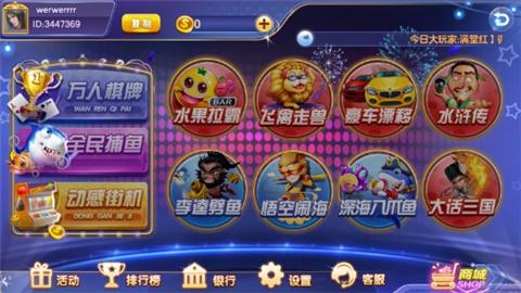 168电玩城水浒传