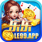 乐乐棋牌游戏平台app