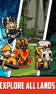 成长骑士游戏安卓版
