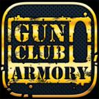 枪支俱乐部全枪支解锁版