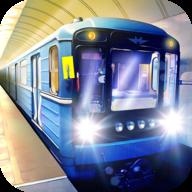 莫斯科地铁模拟游戏