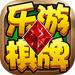 623乐游棋牌安卓app