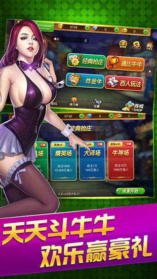719游戏中心官网手机版