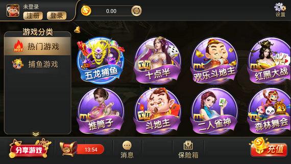 国际金牛棋牌app
