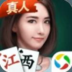 微乐江西棋牌