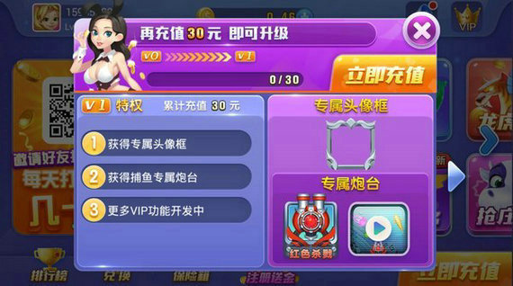 蓝月娱乐棋牌下载安卓版