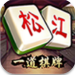 一道棋牌app  v1.47 送金币版