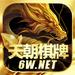 天朝娱乐app  v4.0