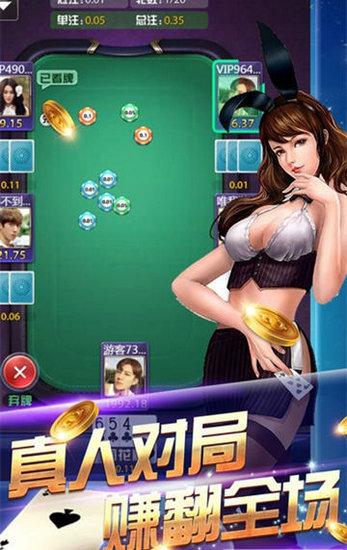 大圣娱乐下载app
