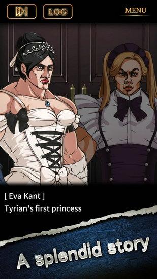 肌肉公主全剧情解锁版