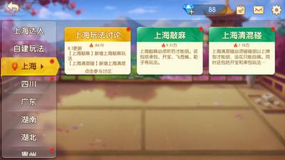 大仙棋牌官方安卓版