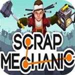 废品机械师