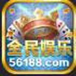 全民娱乐app官网版