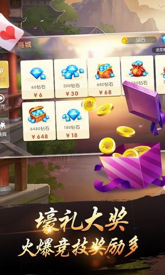 开新棋牌游戏下载最新版