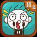 史上最坑爹的游戏2最新版  v7.1.01