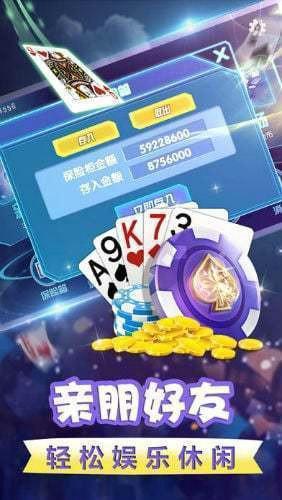 凯旋娱乐棋牌官方下载2017