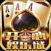 开心娱乐棋牌游戏最新版  v6.0.9 可提现版