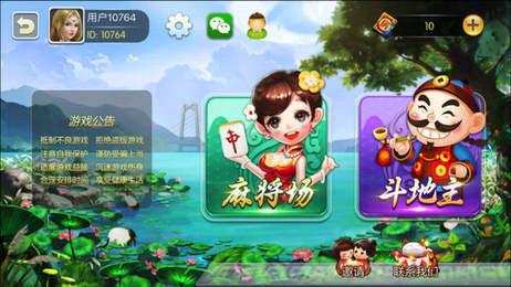 聚福游棋牌游戏app