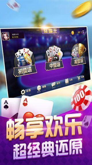 成大棋牌app下载最新版