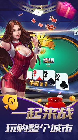 金棋牌游戏下载官方版
