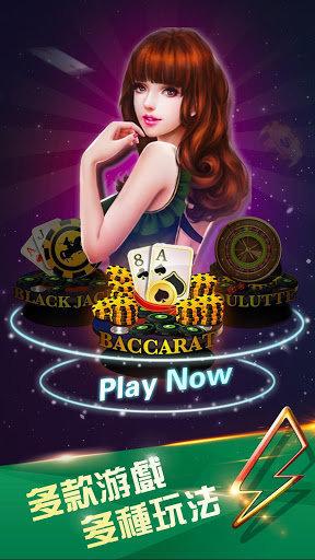 金殿国际棋牌最新版下载app