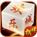 欢乐城棋牌室app  v3.1 可提现版