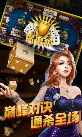 欢乐城棋牌室app