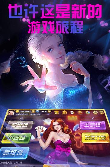 面对面视频棋牌游戏手机版本