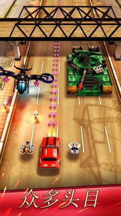 战斗赛车游戏
