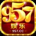 957cc娱乐官网版  v2.7.6 赚真钱版