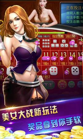 金游棋牌苹果版